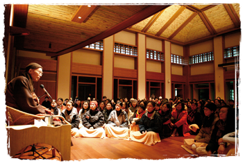 The special features of the Dharma Drum Lineage